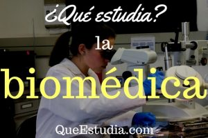 que estudia la biomedica